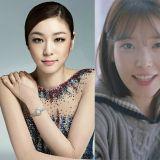 哪些女性广告代言人最强大?金妍儿、IU、洪真英称霸 2 月份品牌评价!