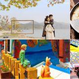 【韓國旅遊】還在為了安排首爾或釜山行程而苦惱?美景、美食、玩樂和購物都幫你排好了啦!