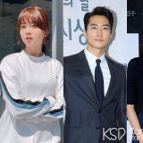 tvN《偉大的Show》出演陣容:宋承憲、李善彬、林周煥、盧正義確定合作!