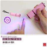 感覺又方便又容易收納:大創推出迷你美甲光療機!
