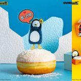 韓國Dunkin × Pengsoo聯名!甜甜圈只有2種,周邊卻一大堆XD