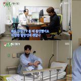金鍾國因為運動過度得了這個病?他的醫生也表示:「在電視看到他的時候都覺得很不安!」