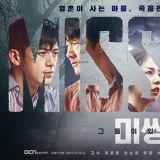 高洙、许峻豪、安昭熙三强主演悬疑神秘新剧《Missing:他们存在过》团体海报公开!