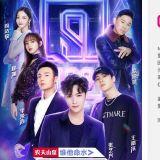 Mnet發布官方聲明:愛奇藝《偶像練習生》侵害《Produce 101》版權