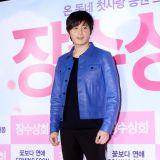 張東健、Rain等助陣《長壽商會》VIP試映會
