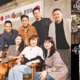 《NEW NON-STOP》重聚爆出多张照片 谁还记得赵寅成和这位女明星演过情侣?