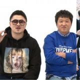 鄭亨敦、Defconn與Wanna One再相遇!他們將擔任《idol room》的首期嘉賓!