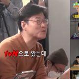 《出差十五夜》去找tvN的综艺PD们玩游戏啦!罗PD:「要是不放心自己播出的部分,自己去剪辑室剪吧」