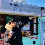 李昇基收到EXO世勳送的咖啡車應援 激動表示:「對男人心動了! 」