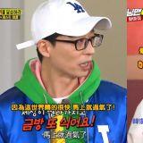 《Running Man》劉大神變「劉毒舌」,20年來善良的「國民主持人」性格突變!