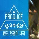 《家师父一体》要推出「师父WAY」男团,BoA来负责producing?