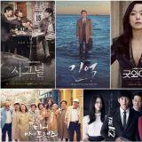 從《Signal》到《鬼怪》    2016的tvN帶給我們多少好戲?(下)