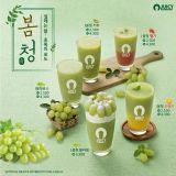 韩国JUICY新菜单!铺满青葡萄的新饮料上市