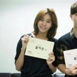 晉久、李瑤媛、UIE主演MBC新劇《不夜城》公開讀劇本照