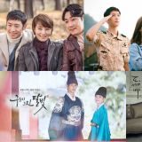 2016年出了好多好劇!從《Signal》、《太後》、《又,吳海英》、《雲畫》到《鬼怪》等等,你追過哪些呢?