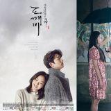 又是失去记忆?为何韩剧中这个梗用不腻?