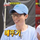 《Running Man》节目组请来和成员们脸相像的人,惊见帅版刘在锡&光洙复制人