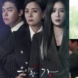 林秀香回歸小螢幕!主演《優雅的家》目前播至第6集 收視率一度達3.7%刷新MBN紀錄