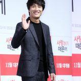 车太铉&金裕贞出席电影《因为爱》发布会!而车太铉超越朴宝剑的魅力是...?