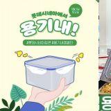 韓國電影院推出「自帶桶裝爆米花」服務:泡菜桶都算小的,有人帶了垃圾桶XD