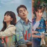 【KSD評分】由韓星網讀者評分:雖然分數略降,但《Start-Up》繼續在TOP 1!