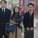 《爱的迫降》孙艺真&《梨泰院CLASS》金多美穿了同款皮革拼接大衣!展现了不同的魅力♥
