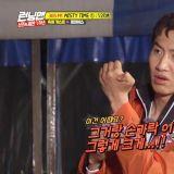 《Running Man》最受TWICE歡迎的RM成員,大家都想選「李光洙」!?