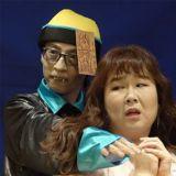 大驚喜!劉在錫扮演殭屍PK崔振赫喪屍?與金珉京、柳敏相一同客串《喪屍偵探》!