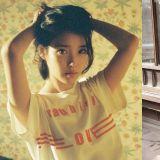 IU將舉辦出道9週年粉絲見面會! 9月24日與大家面對面,首次唱《花書籤2》新歌