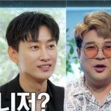 【有片】《SJ Returns 3》预告:众所瞩目的「一日经纪人」来了!神童、银赫、圭贤 最好的和最差的分别是…?