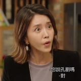 蔡貞安《月刊家》劇中聽到孔劉超興奮,兩人現實友誼其實超過了十年