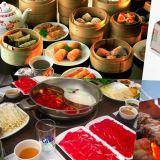 听说这些中餐最受韩国人喜爱?你们很会吃哦~