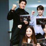 2018最高颜值韩剧《四子》台词排练照公开,朴海镇&NANA的这一部很值得期待啊~