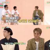 《Idol Room》下週預告公開!鄭亨敦對宋旻浩說:「你是不是天才啊?」果然是...藝能天才!