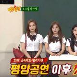 《認哥》預告:Red Velvet第三次轉來哥哥高校!這次要分享在平壤的所見所聞