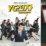 《YG战资》公然辱华引发争议,梁铉锡IG被留言轰炸!