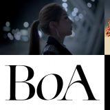 BoA 纪念出道廿年 纪录片明晚上线!