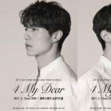 阿使要来了! 李东旭3月首尔举办粉丝会 亚洲巡回正式开启