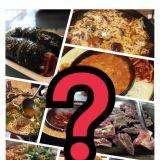 到韩国,必吃的食物是?