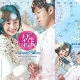 tvN新剧《她爱上我的谎》公开宣传画报 清新罗曼史即将来袭