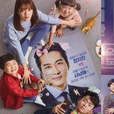 新劇《偉大的Show》明日首播,宋承憲變身「落魄政治家」兼四個孩子的「奶爸」?!