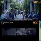 玉澤演、徐睿知新劇OCN《救救我》將於8月5日首播!獨特題材吸引關注