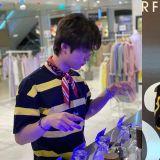 iKON B.I又去爸爸香水店,這次是給《叢法》朋友買禮物!