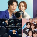 【KSD評分】由韓星網讀者評分!《她的私生活》一路封冠 《僅此一次的愛情》、《春夜》新進榜