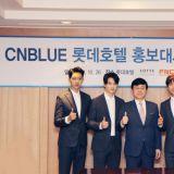 CNBLUE当选乐天酒店代言人 深受喜爱的韩流大势