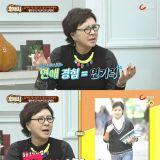 金泰熙的演技在綜藝節目中被點評?