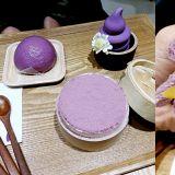 【首爾必吃】「紫薯控的你快來看看這邊~」隱身於三清洞小巷內的健康甜品小店!
