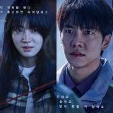 李昇基最新犯罪懸疑劇《Mouse》人物海報公開!與李熙俊、朴柱炫與景收真緊追殺人魔