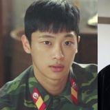 韓劇《愛的迫降》最帥下士「李新英」的下一部作品,居然飾演平凡男學生?