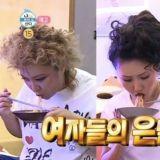 連華莎韓惠珍都在吃的三明治吃法!女明星瘦都是有原因的